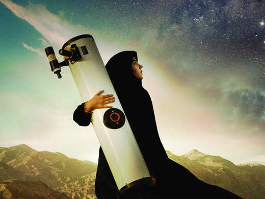 Sepideh - Reaching for the Stars