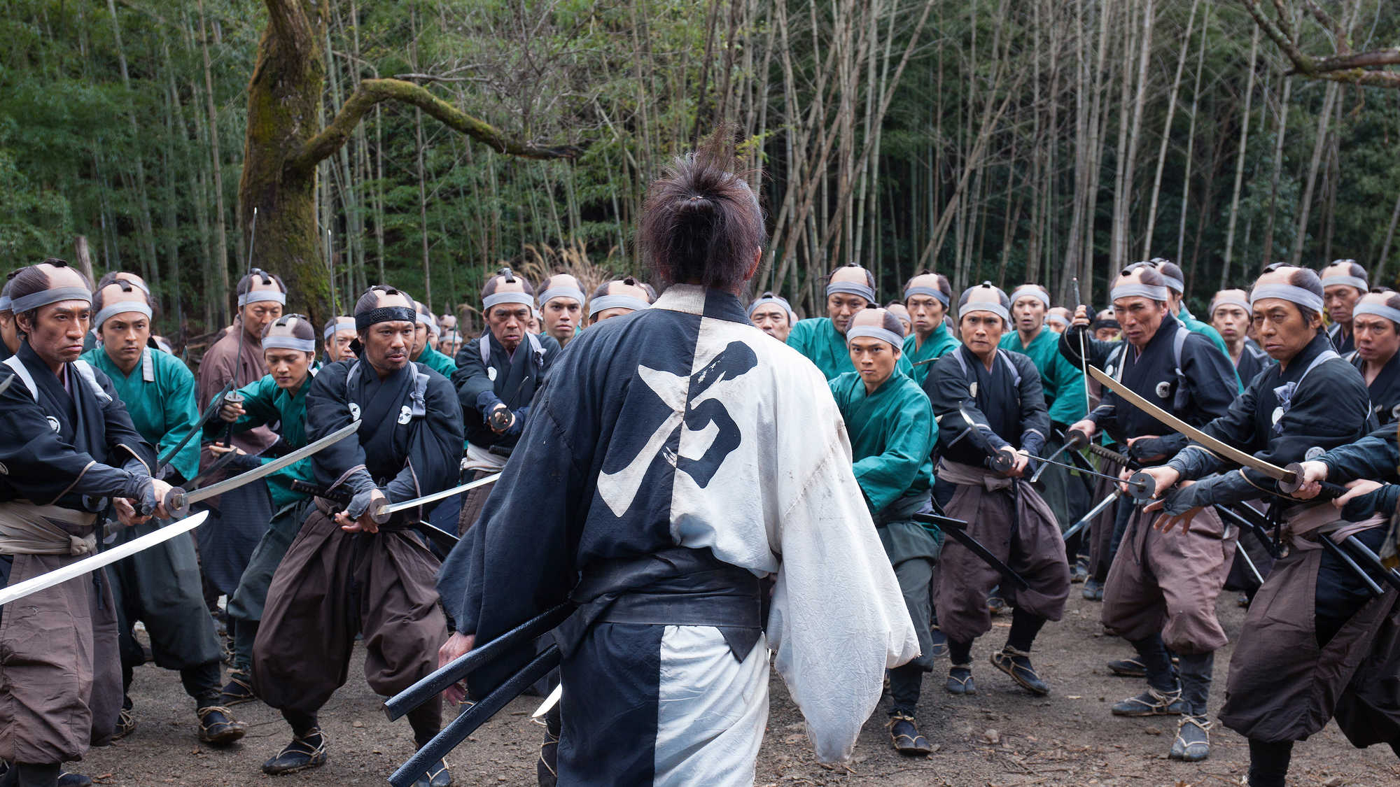 Blade of the Immortal (image 6)