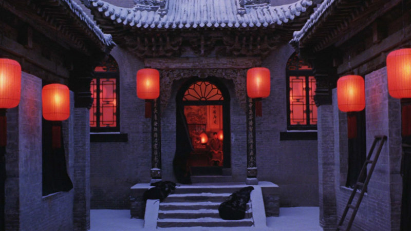 Raise the Red Lantern (image 5)