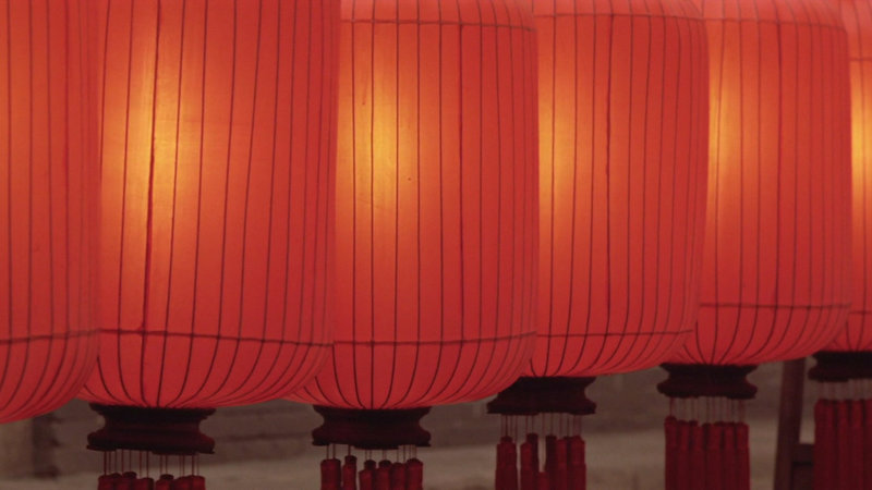 Raise the Red Lantern (image 3)