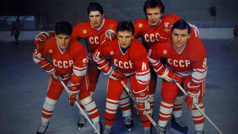 Red Army (image 1)
