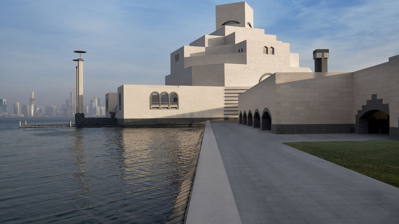 Learning from Light: The Vision of I.M. Pei (image 1)