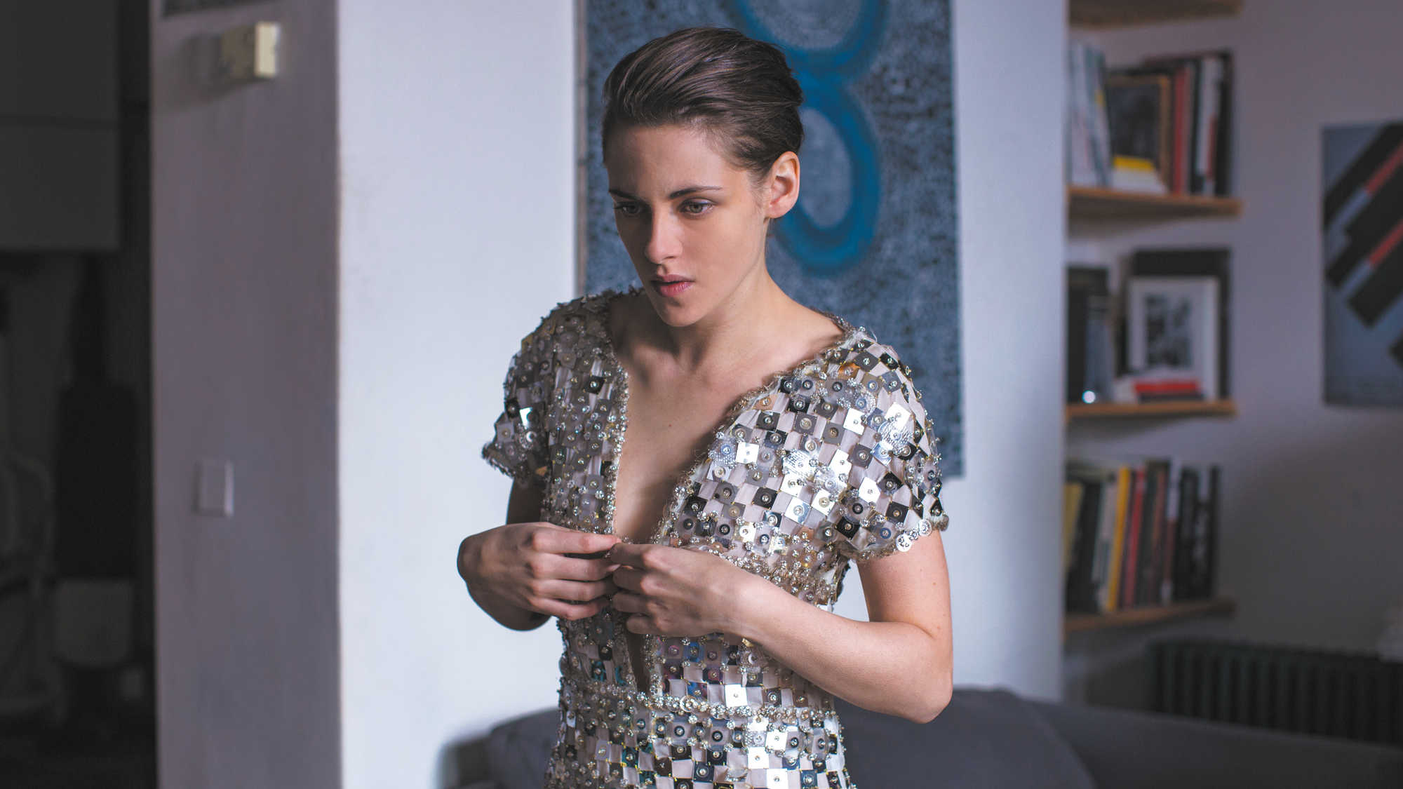 Personal Shopper (image 1)