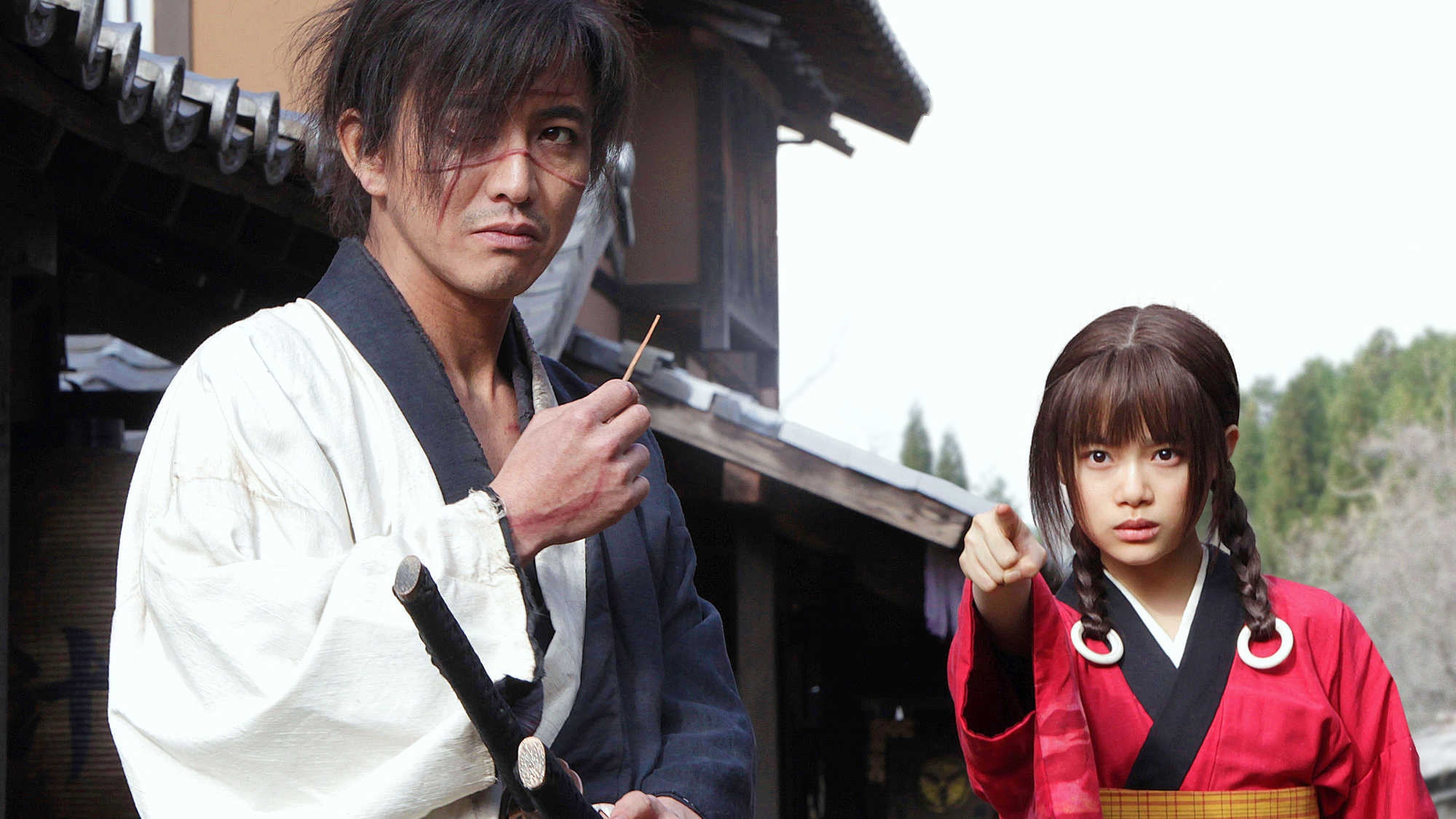 Blade of the Immortal (image 2)