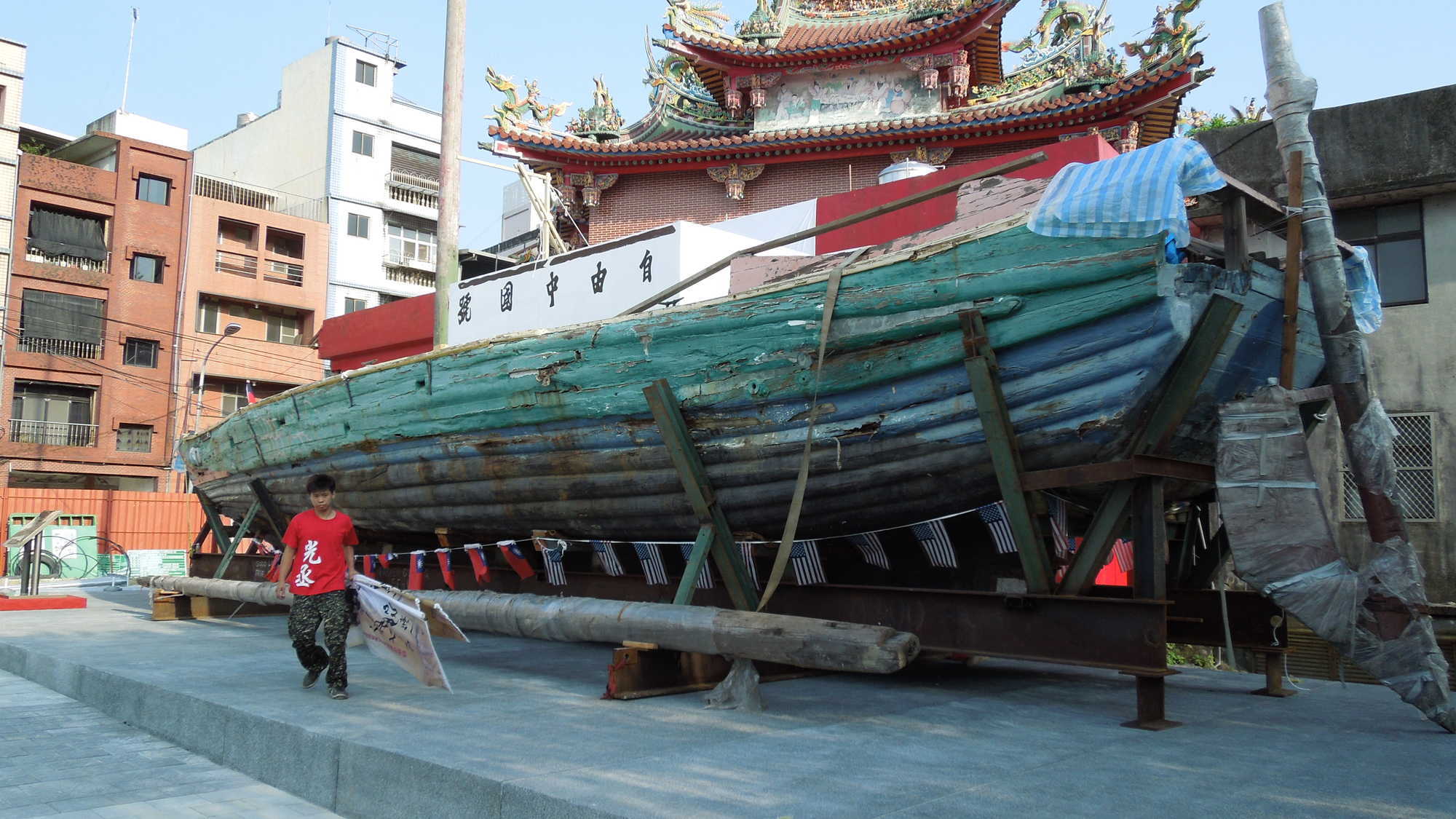 Return of the Free China Junk (image 2)