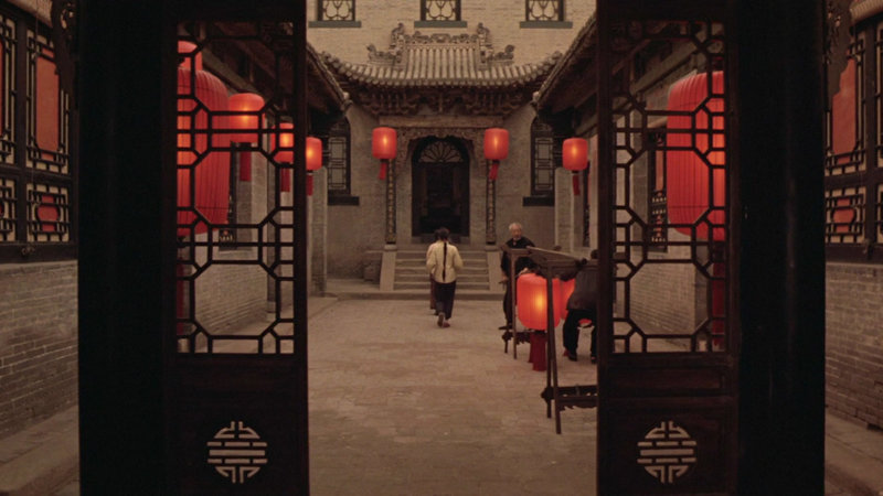 Raise the Red Lantern (image 6)